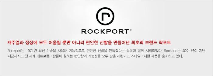 락포트(ROCKPORT) 클래식 로퍼 페니 (CLASSIC LOAFER PENNY - BLACK 2) [M76443]