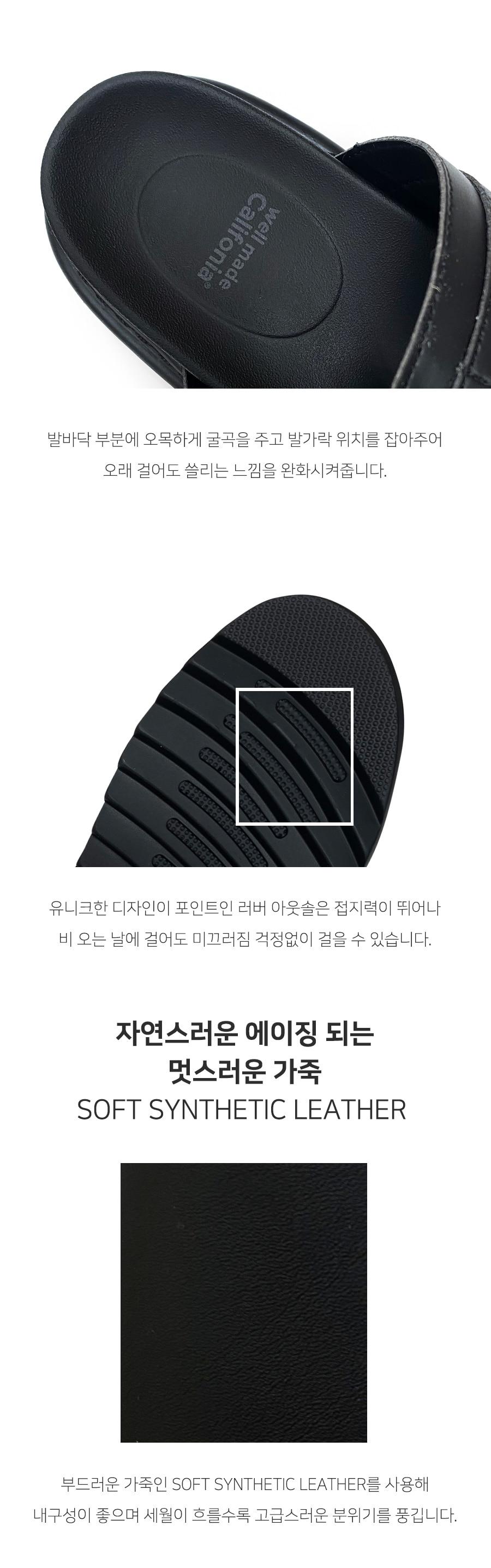 돔바 로프 샌들 (ROFF - BLACK) [S-7513]