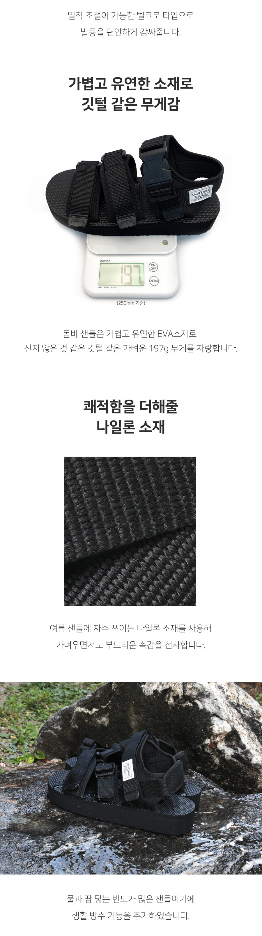돔바 원더 (DOMBA WONDER (ALL BLACK)) [F-7114]